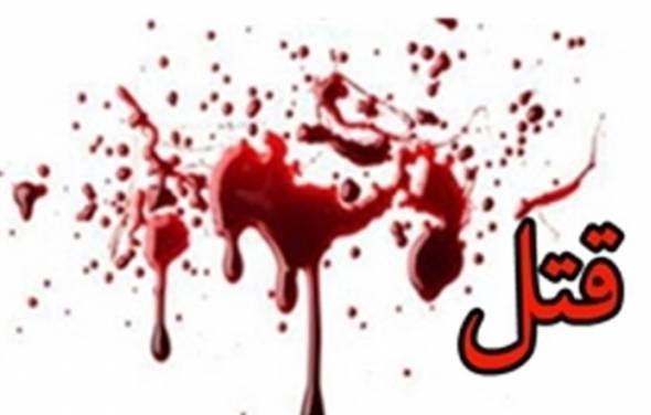 قتل همسر در راه دادگاه خانواده