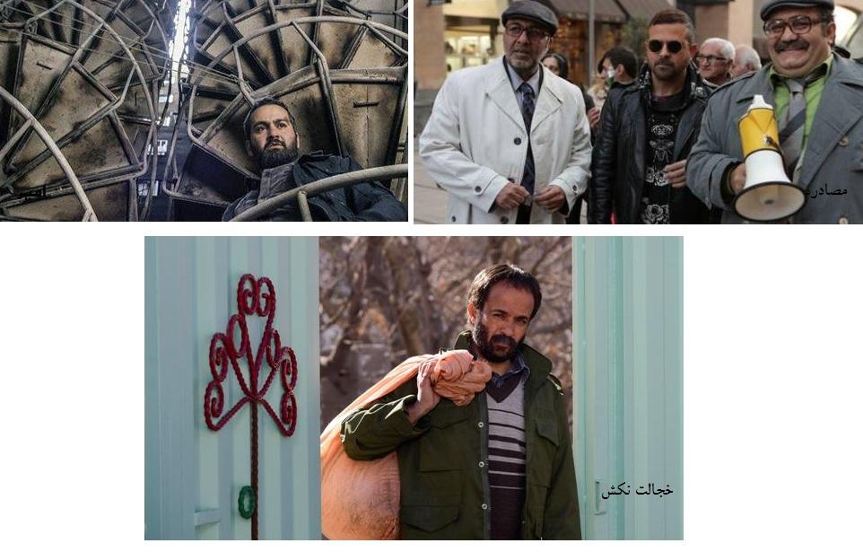 جشنواره فیلم فجر در انتظار موفقیت فیلم اولیها