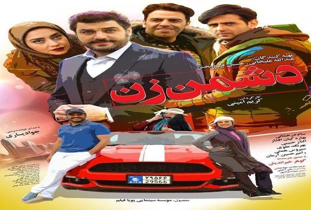 جواد یساری؛ خواننده فیلمی سینمایی