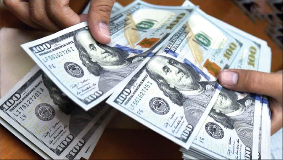 قیمت دلار، یورو، سکه و طلا امروز شنبه 7 اردیبهشت
