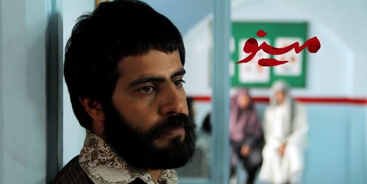سلمان فرخنده، بازیگر نقش عماد در سریال مینو: من را با خسرو شکیبایی مقایسه نکنید
