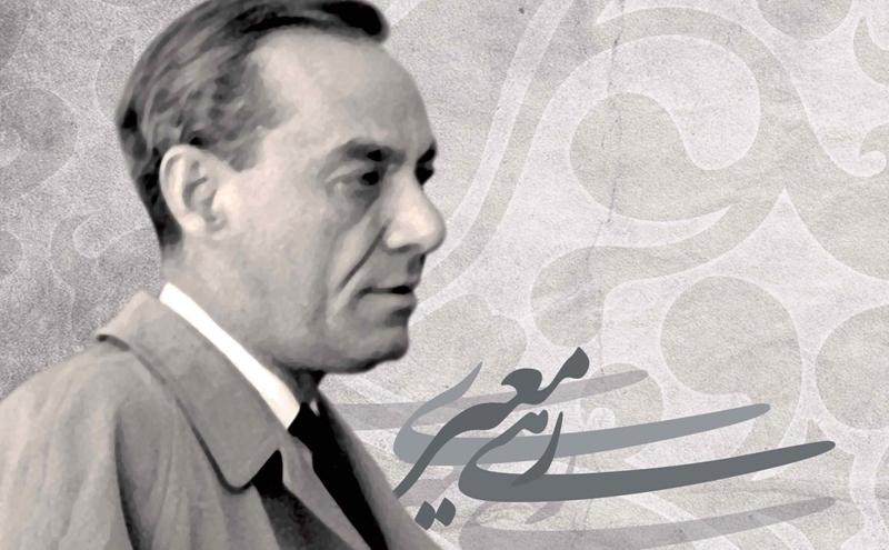 رهی معیری/ اشک سحر زداید از لوح دل سیاهی