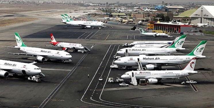 دومین حادثه در فرودگاه مهرآباد، فرود موفق فوکر بدون چرخ عقب