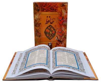 امروز با حافظ/ صوفی ار باده به اندازه خورد نوشش باد