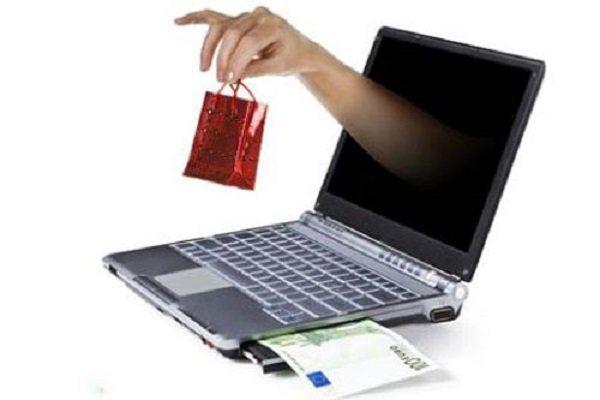 فروش اینترنتی مواد مخدر در قالب داروهای لاغری