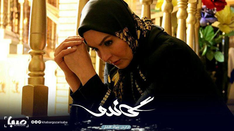 آزیتا ترکاشوند، بازیگر نقش گلی ثابتی در سریال گاندو : : اتفاقات بسیار جذاب و خوبی در راه است