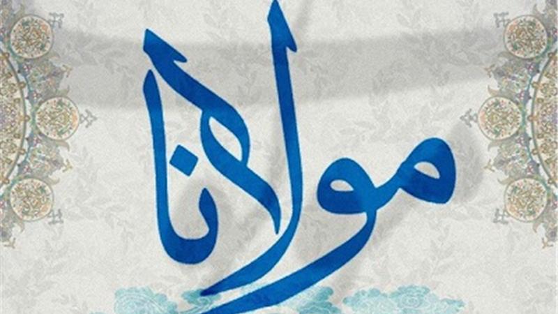غزلی از دیوان شمس؛ آمد بهار ای دوستان منزل سوی بستان کنیم
