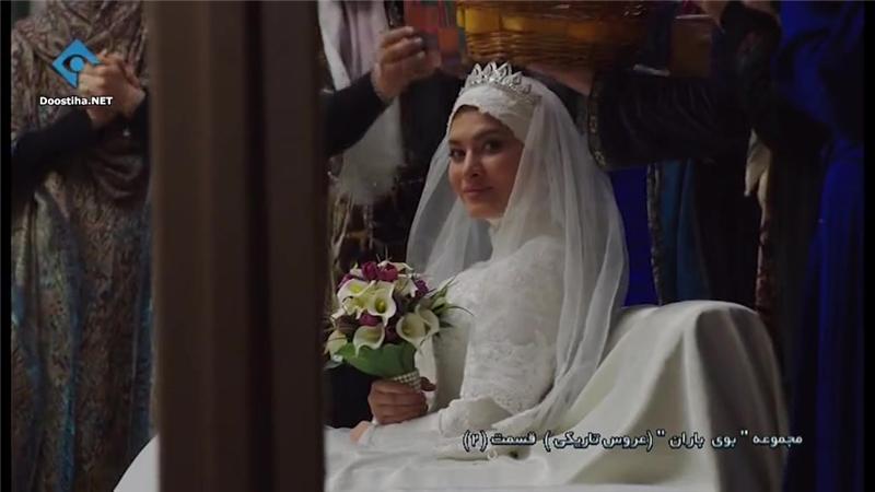 قاتل فرشته در سریال بوی باران یا عروس تاریکی کیست