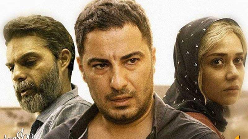 در میان سه فیلم پرفروش تاریخ سینمای ایران، تنها «متری شیش و نیم» است که یک فیلم کمدی نیست.