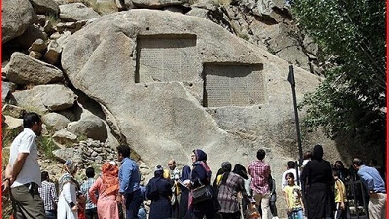 با تاریخچه کتبیه های گنج نامه همدان آشنا شوید