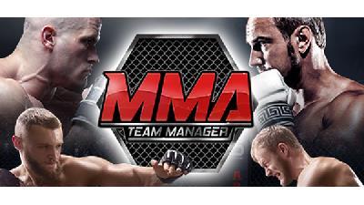 MMA چیست؟