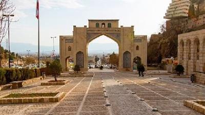 به دروازه قرآن شیراز بروید