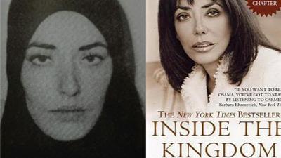 ناگفتههای زنی ایرانی که عروس بنلادنها شد