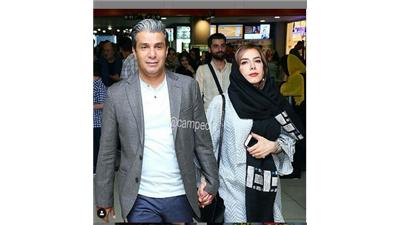 عکسی از آریا عظیمی نژاد و همسرش