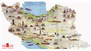 جاذبههای گردشگری ایران از نظر جیوگرافیک