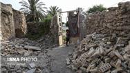 گزارش تصویری؛ ناگهان خرمشهر