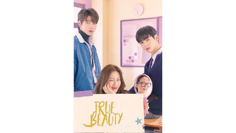 پوستر سریال کره ای زیبای حقیقی