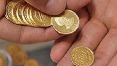 قیمت سکه بهار آزادی