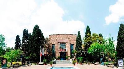 خانه هنرمندان از مکان های فرهنگی تهران