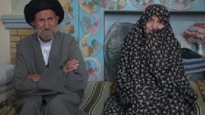 زندگی پدربزرگ زنجانی در کنار همسر مهربان