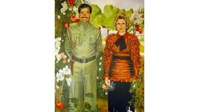 نقاشی از صدام و همسر اولش