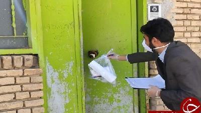 اقدامات مردم ندوشن برای پیشگیری از کرونا