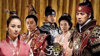 عکسی از سریال جومونگ