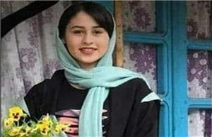 رومینا اشرفی دختر تالشی کشته شده