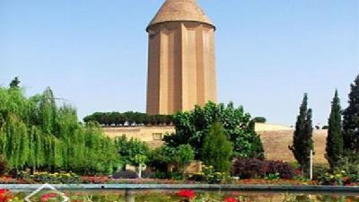 برج گنبد قابوس با چه هدفی ساخته شد