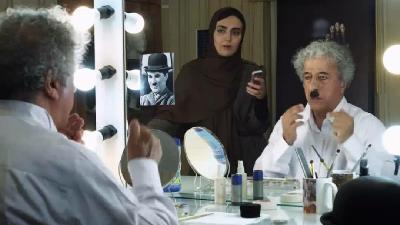 عکسی از فیلم چارلی در تهران