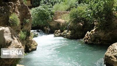 ریژاو منطقه ای بسیار زیبا است