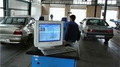 معاینه فنی یکی از راه های کنترل آلودگی هوا