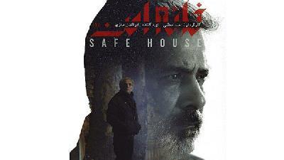 پوستر سریال خانه امن