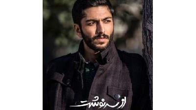 کیسان دیباج در نقش سهراب در سریال از سرنوشت