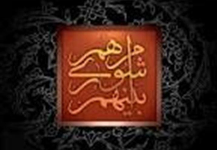 خبر انتصاب مسئول دفتر چمران توسط محسن هاشمی تکذیب شد