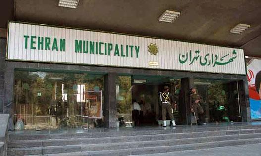 دستکاری مخفیانه در بودجه 96 شهرداری تهران