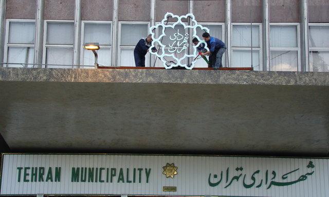 دو گزینه نهایی شهرداری تهران ۱۹ مرداد انتخاب میشوند