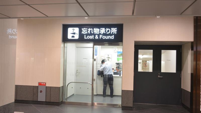 پایان خوش گمشدهها در ژاپن