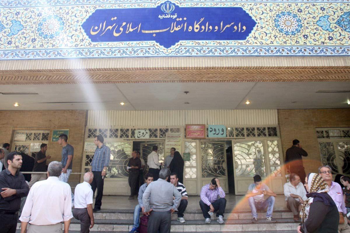 یاشار سلطانی در دادگاه انقلاب: موضوع شکایتها فقط املاک نیست