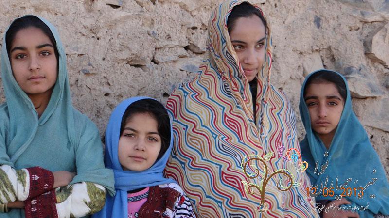 مرگ دختر 19 ساله در سیستان و بلوچستان بر اثر نیش زنبور