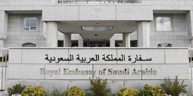 احکام متهمان سفارت عربستان در دادگاه تجدیدنظر تایید شد