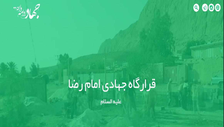 ابهامات بیپایان همکاری قرارگاه امام رضا با شهرداری تهران