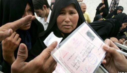 تاثیر و تاثر فرهنگ ایران بر مهاجران افغانستانی