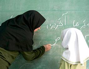 حقالتدریسها چالش بزرگ آموزشوپرورش و مجلس