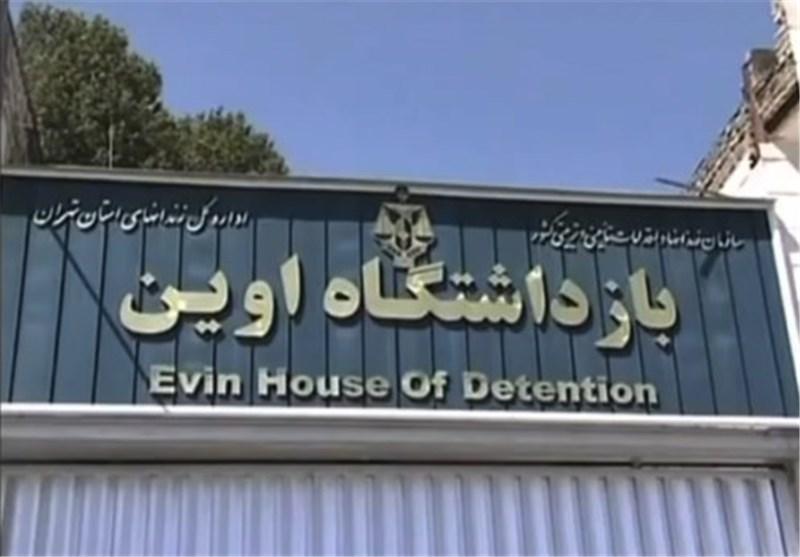 انتقال 20 زندان به خارج شهر، در برنامه ششم توسعه