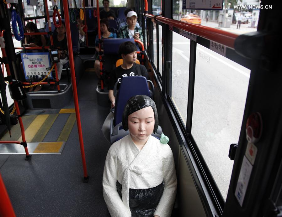 به یاد «زنان آسایشگر» در کرهجنوبی