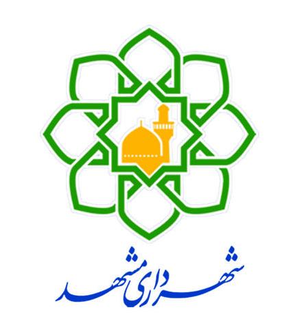 معاون کرباسچی یا عضو شورای شهر تهران، کدام شهردار مشهد میشود؟