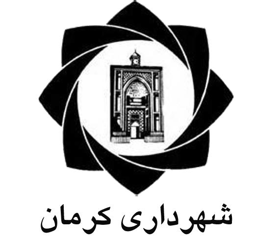 نهاییشدن لیست نامزدهای شهرداری کرمان