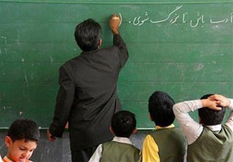 ظرفیت هدررفته متخصصان در آموزش و پرورش
