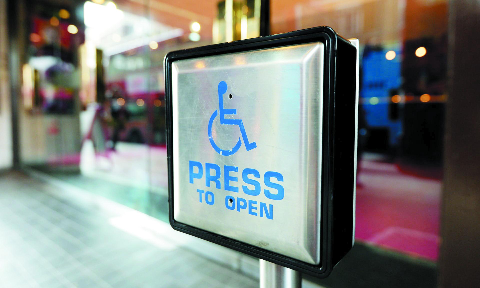 فرصتهای نابرابر برای اشتغال معلولان در جهان
